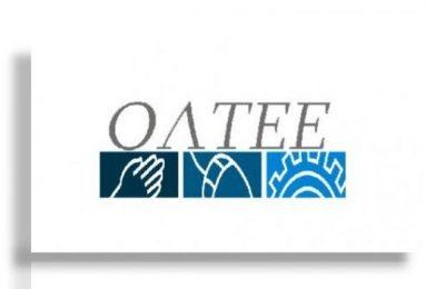 Πρόταση Ο.Λ.Τ.Ε.Ε. για το πρόγραμμα 'Μια Νέα Αρχή στα ΕΠΑΛ'